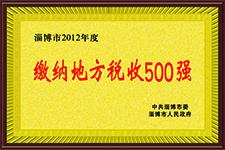 2012年500强